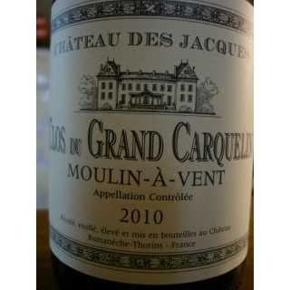 Vins du Beaujolais
